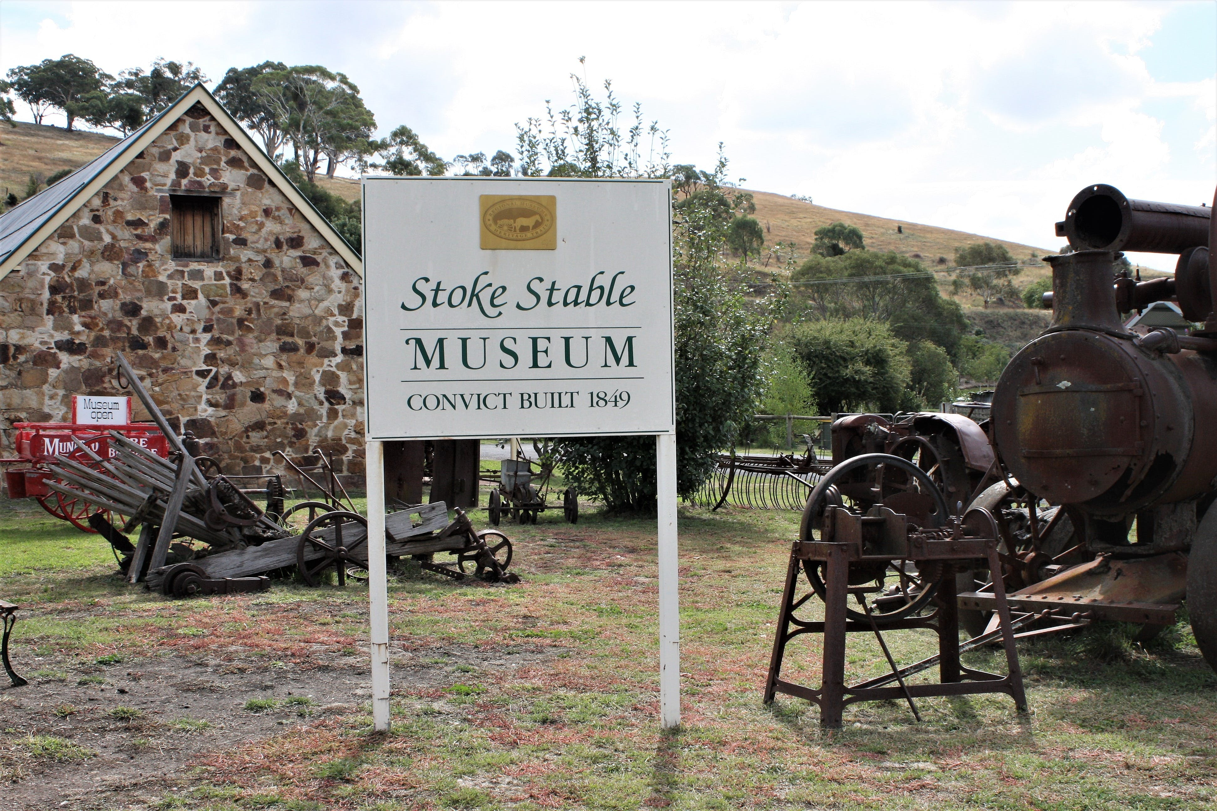 Stoke Stable Museum